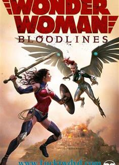 神奇女俠:血脈 Wonder Woman: Bloodlines