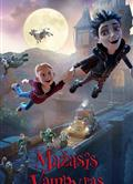 精靈小王子 The Little Vampire 3D吸血小英雄3D
